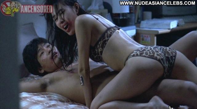 Chae Yeong Yu Sex Is Zero Celebrity International Medium Tits