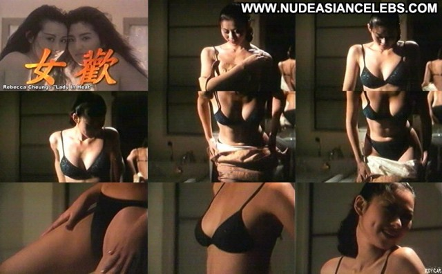 Rebecca Cheung Lady In Heat Brunette Asian Gorgeous International Hot