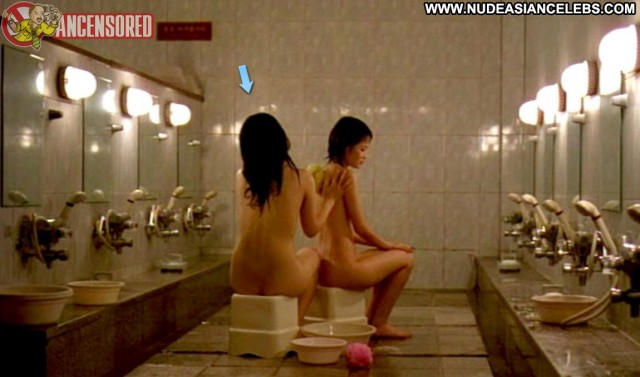 Ji Min Kwak Samaritan Girl Asian Brunette Celebrity Sensual Posing