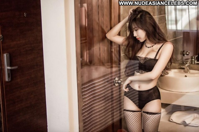 Nu Pham The Viet Nam Personal Show Big Tits Brunette Cute Celebrity