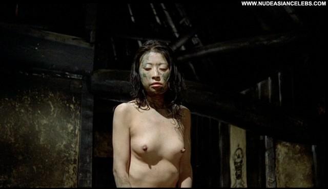 Kazuko Yoshiyuki Empire Of Passion International Sexy Asian Sultry
