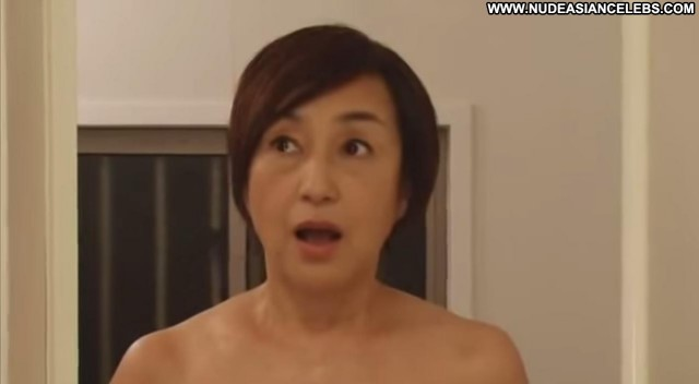 Mitsuko Hoshi Oh Invisible Man Nice Hot Cute Asian Celebrity