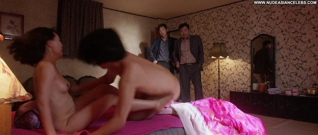 Lee Yeon Doo Gangnam Blues Celebrity Sultry Small Tits Asian Nice