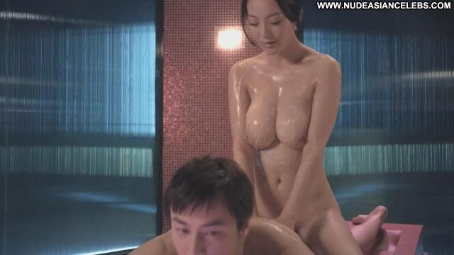 Daniella Wang Due West Our Sex Journey Celebrity Gorgeous Big Tits