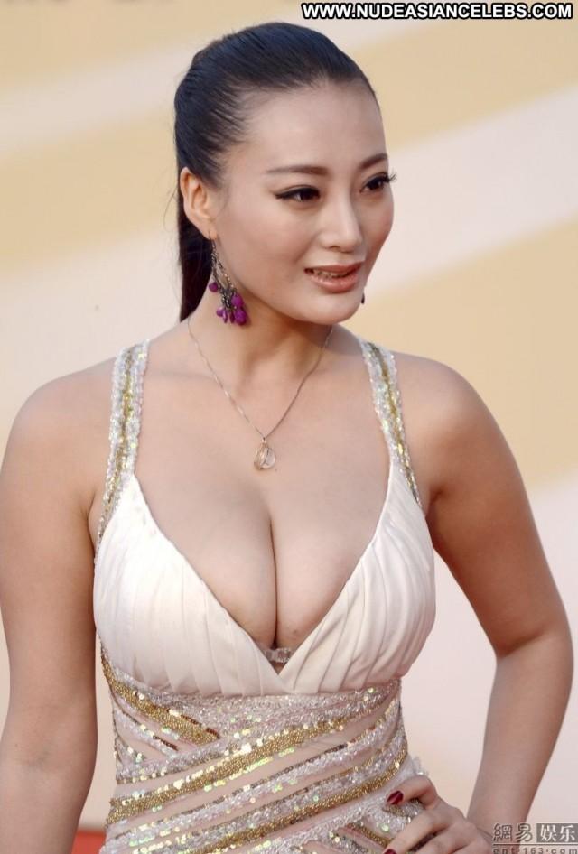 Daniella Wang Miscellaneous Celebrity Gorgeous Asian Nice Big Tits