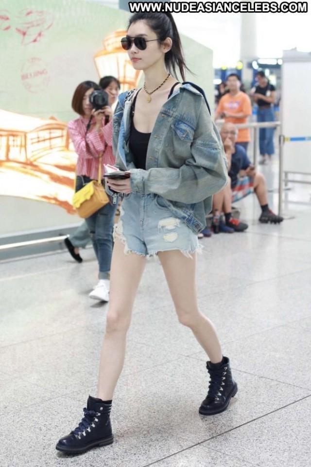 Ming Xi No Source Babe Paparazzi Beautiful Jeans International